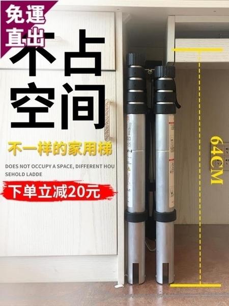 折疊梯家用梯子室內折疊多功能人字梯伸縮梯加厚鋁合金五步梯扶梯H【快速出貨】