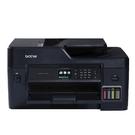 【企業方案兩台搭二組組送一組墨水】Brother MFC-T4500DW A3原廠傳真無線大連供印表機