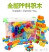拼裝玩具兒童積木塑料玩具益智男孩女孩寶寶拼裝拼插塑料玩具 QG11121『Bad boy時尚』