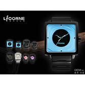 柒彩年代-限量力抗LICORNE年輪系列手錶 橙果設計錶款原廠公司貨男腕錶 LI088MBBI-K 【NE544】單隻