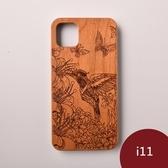 Woodu 木製手機殼 蜂鳥信念 iPhone 11適用