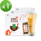 歐可茶葉x樂活e棧-低卡蒟蒻珍珠奶茶1組...
