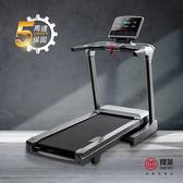 贈按摩椅墊 / 輝葉 K9商用型跑步機HY-20606