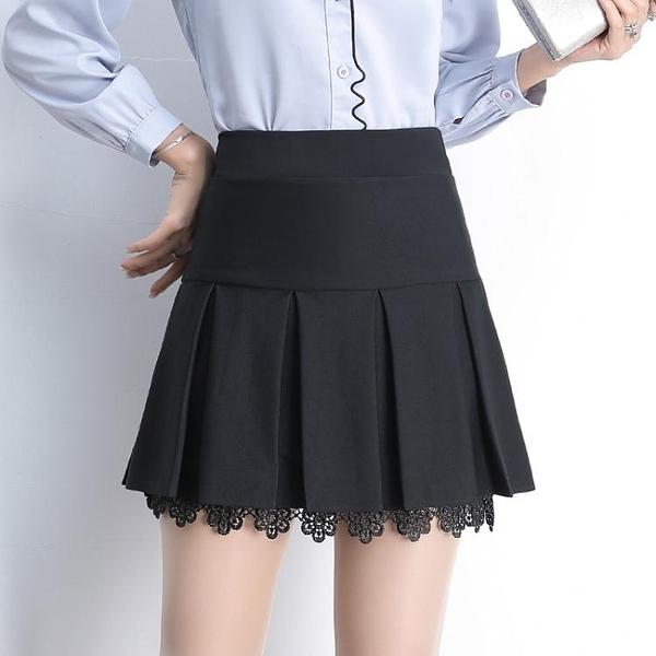 褲裙 蕾絲百褶裙短裙高腰黑色半身裙子女a字裙秋冬新款半裙蓬蓬裙褲裙 艾維朵