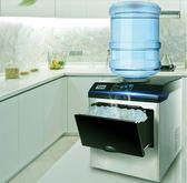 制冰機 25KG商用小型接桶裝水圓冰奶茶店家用多功能制冰機 第六空間 igo