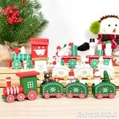 聖誕節裝飾zakka小號創意木質小火車 聖誕節禮物 道具裝飾品擺件 美好生活