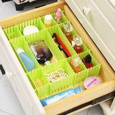 分隔抽屜收納隔板塑料檔板分隔板diy自由組合內衣襪子分類整理格-享家生活館 IGO
