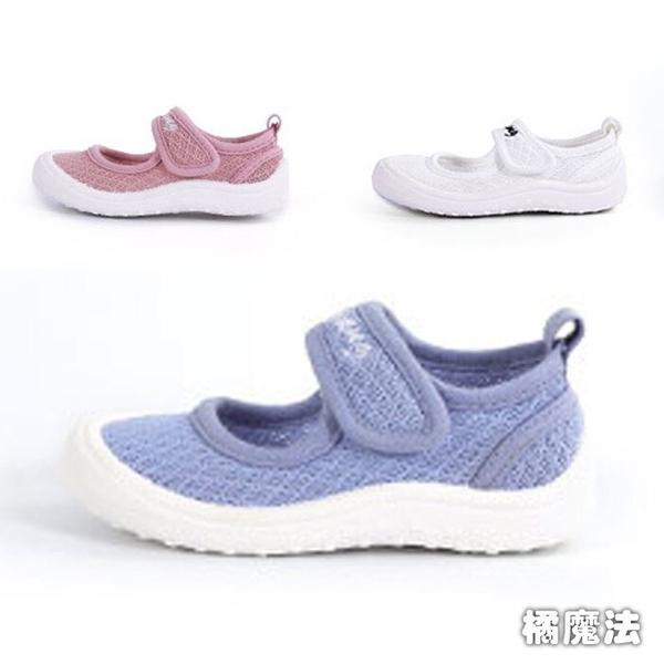 奧森鞋業 運動電燈慢跑