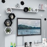 墻上置物架免打孔客廳電視背景墻隔板影視墻壁掛柜裝飾品墻面創意 NMS名購新品