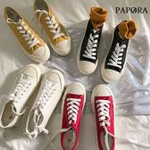 學生白底帆布綁帶平底餅乾鞋【KT-86】黑/白/黃/灰/橘