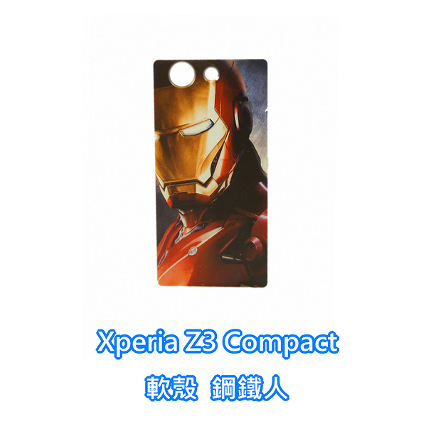 sony Xperia Z3 Compact D5833 Z3C M55W 手機殼 軟殼 保護套 鋼鐵
