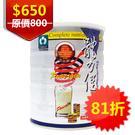 ※天良 體力健成人高單位綜合營養素奶粉9...