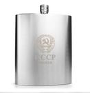 俄羅斯CCCP小酒壺高檔304不銹鋼隨身5五斤裝加厚戶外便攜式扁酒瓶 【全館免運】