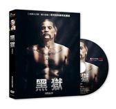 黑獄DVD(尼可拉科斯特瓦爾道/里克羅曼沃夫)