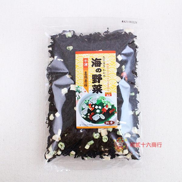 台灣調味千浦海帶芽(豆腐蘑菇)100g【0216零食團購】4713790000124