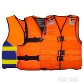 成人救生衣大浮力便攜戶外釣魚馬甲大人浮力背心船用專業救身求生 ATF poly girl