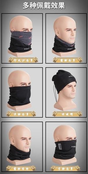 【RIMIX凜風保暖面罩】凜風保暖圍脖 頭套圍巾帽子三合一 加厚冬戶外騎行 NF