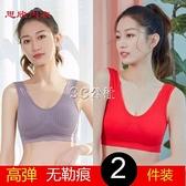 內衣女新款無鋼圈文胸運動內衣女棉質大碼瑜伽胸罩美背文胸一體
