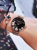 手錶 抖音同款網紅輕奢法國小眾手錶女時尚潮流防水韓版簡約女錶學生 MKS霓裳細軟