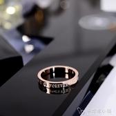 韓京韓版簡約時尚帶鑚英文字母食指環鈦鋼戒指潮人小指尾戒裝飾品 安妮塔小舖