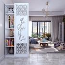 屏風隔斷簡約現代中式鏤空雕花儲物玄關柜移動小戶型客廳臥室 YXS新年禮物