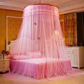 蚊帳 圓頂吊頂家用免安裝公主風
