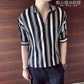 五分袖襯衫男士夏季寬鬆休閒中袖條紋七分短袖襯衣韓版潮流帥氣 韓小姐的衣櫥