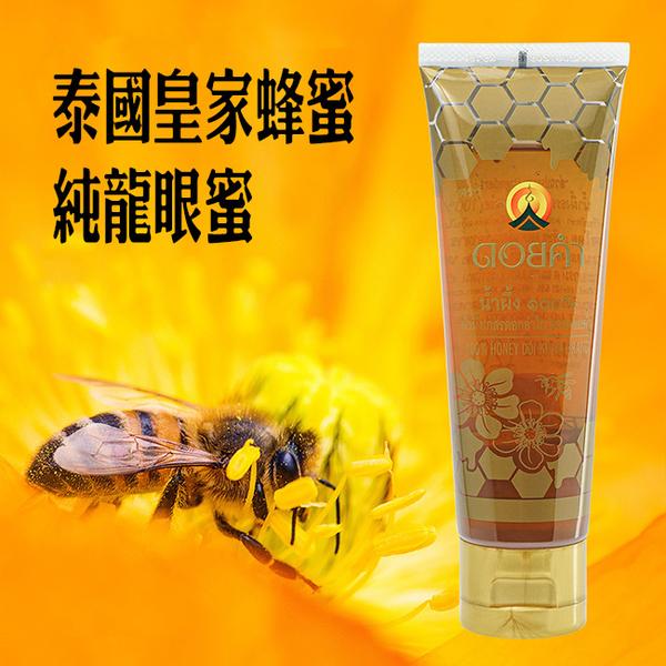 【佳瑞發‧泰國皇家蜂蜜】蜂蜜條 115g