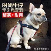 狗鍊子狗狗牽引繩胸背帶狗繩子大型犬中型犬 哈士奇薩摩金毛狗鍊 酷斯特數位3c
