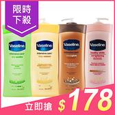 Vaseline凡士林 乳液(725ml) 款式可選 【小三美日】加大容量 $189