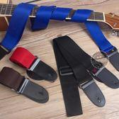 吉他背帶民謠經典款個性學生電吉他通用吉他帶子肩帶貝斯【1件免運】