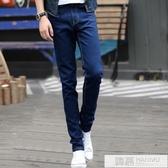 男士牛仔褲秋冬款修身小腳加絨季韓版潮流彈力休閒黑色長褲子