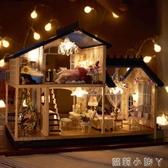 DIY小屋房子手工制作大型別墅超難模型玩具成人女生創意生日禮物 蘿莉小腳丫