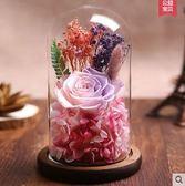 永生幹花保鮮花520玻璃罩禮盒FA05992『時尚玩家』