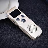 錄音筆 專業高清降噪遠距16G超長待機32G學生會議 聲控MP3播放器