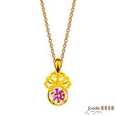 J'code真愛密碼 幸福小公主黃金/水晶墜子 送項鍊