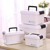 家用藥箱多層大中小號急救藥箱收納箱迷你藥盒手提WD   電購3C