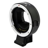 呈現攝影-Viltrox EF-NEX II 轉接環二代 Canon EOS轉sony NEX3/5N/7/6 全自動對焦/測光