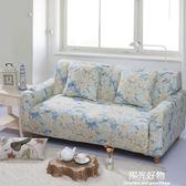 沙發罩萬能全包老式沙發罩貴妃組合全蓋布藝沙發墊防滑 陽光好物