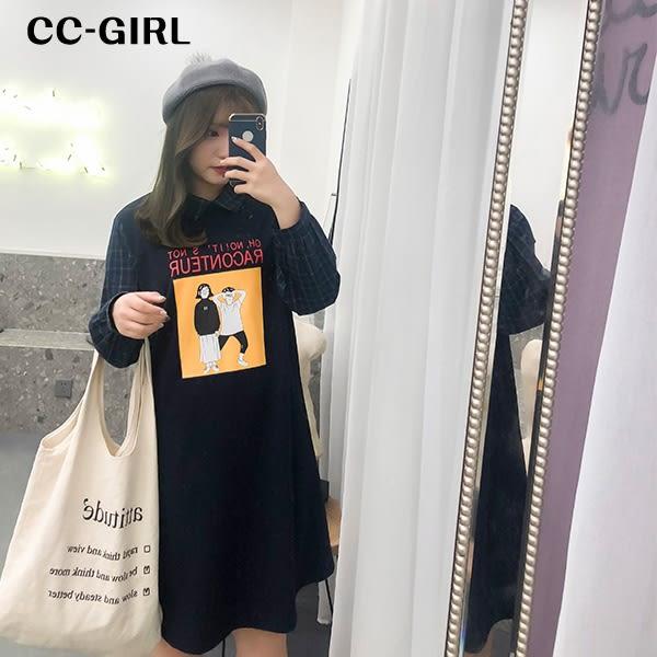 中大尺碼 假兩件襯衫領長袖洋裝 - 適XL~5L《 67220H 》CC-GIRL