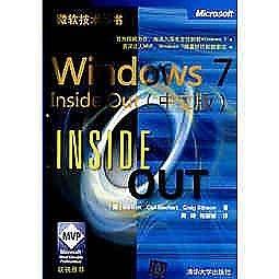 簡體書-十日到貨 R3Y【Windows 7 Inside Out(中文版)(微軟技術叢書)】 9787302221548 清...