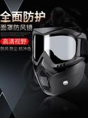 跑步防風山地車自行車騎行眼鏡男女近視戶外運動眼鏡摩托車護目鏡 ☸mousika