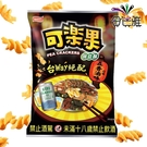 可樂果啤酒包-五香滷味(200g/包) X1包 «限量版-售完為止»【合迷雅好物超級商城】