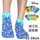 迪士尼 直版襪  迪士尼系列大人直版襪 ...