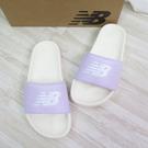 New Balance 海綿拖鞋 公司貨 SD1101IPP 女款男碼 整數尺碼 粉紫色【iSport愛運動】