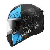 【東門城】ASTONE GTB800 AO5(平黑藍) 全罩式安全帽 雙鏡片