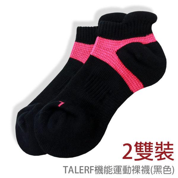 TALERF機能運動裸襪