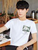 裝男士短袖t恤韓版圓領半袖體恤潮流男裝打底衫修身印花上衣服G    初語生活