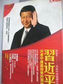 【書寶二手書T2/政治_LKS】習近平-共產中國最弱勢的領袖_矢板明夫
