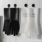 洗碗手套神器網紅抖音魔術硅膠懶人刷碗女廚房耐磨型防滑加厚加長